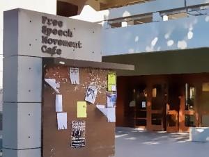 FreeSpeechCafe