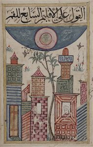 "The 7th climate of the Moon. From a 15thC Arabic collectaneous manuscript, the ""Kitab al-bulhan"""