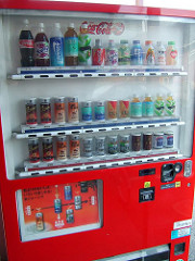 soda machine photo