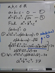 algebra photo