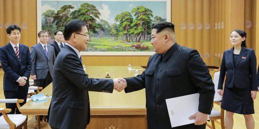 Kim Jong-un, Chung Eui-yong