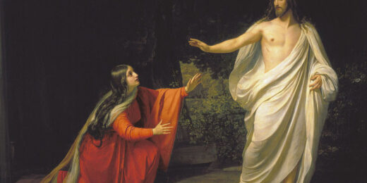 The Gospel of Jesus' Wife