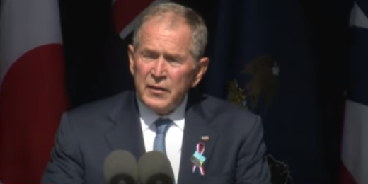 Bush's Flight 93 Memorial